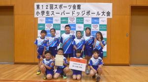 https://www.koto-hsc.or.jp/sports_center1/event/assets_c/2019/11/4%E4%BD%8D-thumb-300x168-17265.jpg