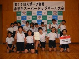 https://www.koto-hsc.or.jp/sports_center1/event/assets_c/2019/11/5%E4%BD%8D-thumb-300x225-17268.jpg