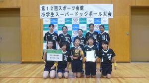 https://www.koto-hsc.or.jp/sports_center1/event/assets_c/2019/11/5-2%E4%BD%8D-thumb-300x168-17286.jpg