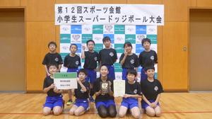 https://www.koto-hsc.or.jp/sports_center1/event/assets_c/2019/11/5-3%E4%BD%8D-thumb-300x168-17289.jpg