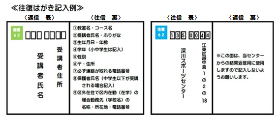 https://www.koto-hsc.or.jp/sports_center2/files/3fc8e9c89ed782507247c1c42f359a8c.png