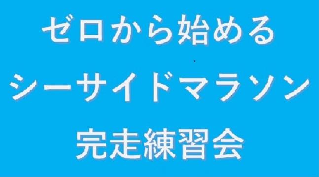 (速報!)オリパラ1年前スペシャルイベント!田中光TAISOフェスタ