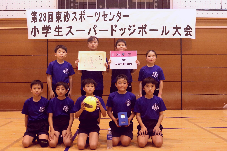 https://www.koto-hsc.or.jp/sports_center5/event/files/5-1.jpg