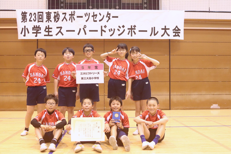 https://www.koto-hsc.or.jp/sports_center5/event/files/5-3.jpg
