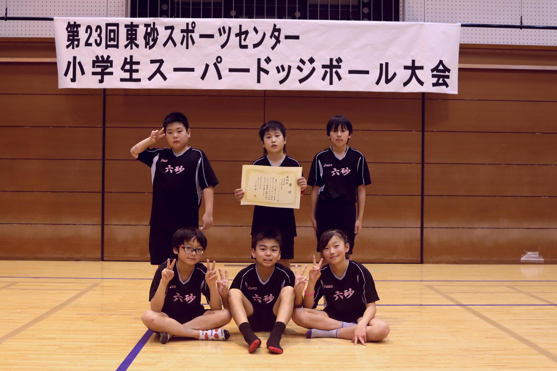 https://www.koto-hsc.or.jp/sports_center5/event/files/5-4.jpg