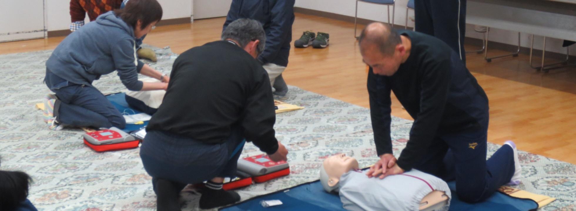 救急法基礎講習会
