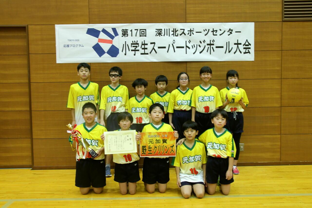 http://www.koto-hsc.or.jp/sports_center6/event/img/fukakita201810.jpg